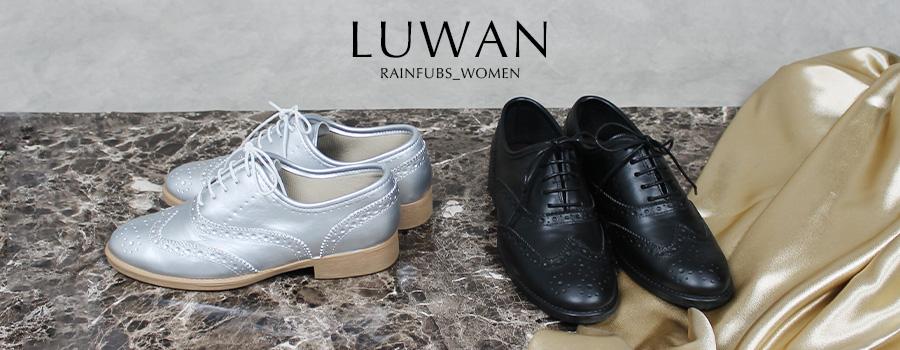 LUWAN